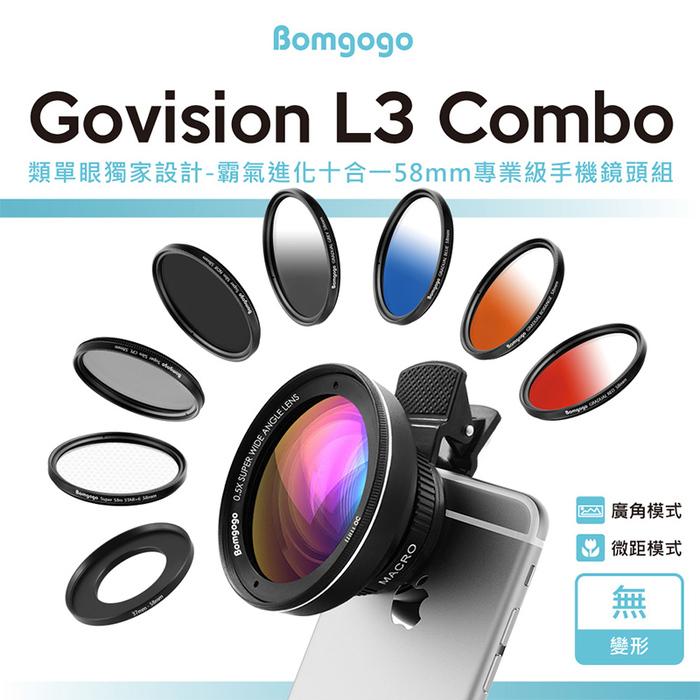 Bomgogo|Govision L3 Combo 類單眼獨家設計-霸氣進化十合一58mm專業級手機鏡頭組