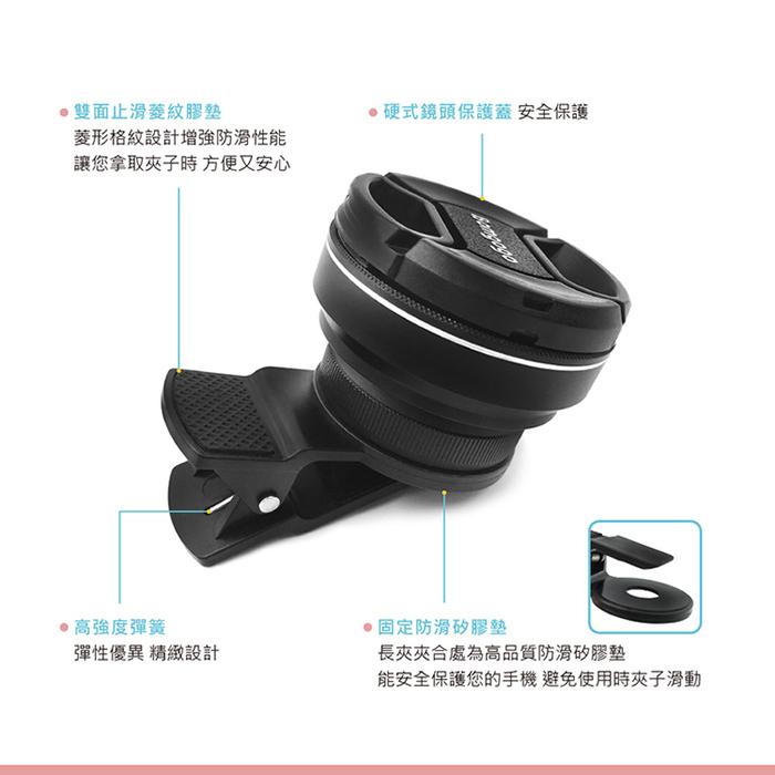 Bomgogo|L5 超廣角微距手機大鏡頭 mini 類單眼獨家設計 零畸變無變形(含框52mm)