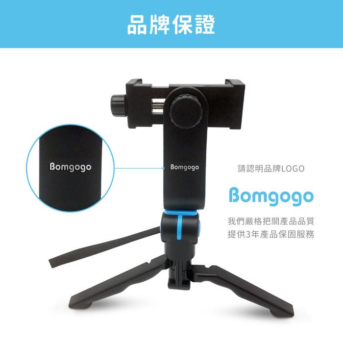 Bomgogo Bomgogo Govivo T2手持自拍架