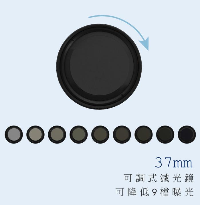 Bomgogo Govision ND2-400可調式減光鏡(37mm)