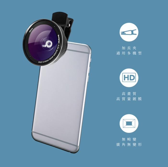 Bomgogo|Govision L3 Combo 類單眼獨家設計-十合一58mm專業級手機鏡頭組
