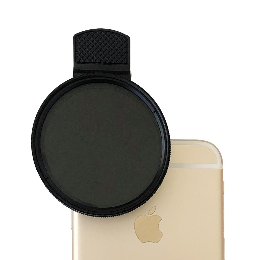 Bomgogo|Govision ND2-400可調式減光鏡 52mm