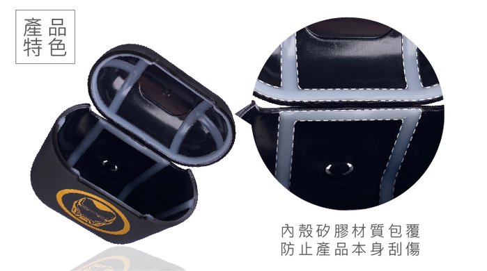 CAMINO | 復仇者聯盟AirPods硬式保護套 - 鋼鐵人(黑)