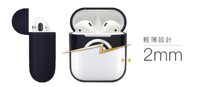 CAMINO | 復仇者聯盟AirPods硬式保護套 - 美國隊長(銀)