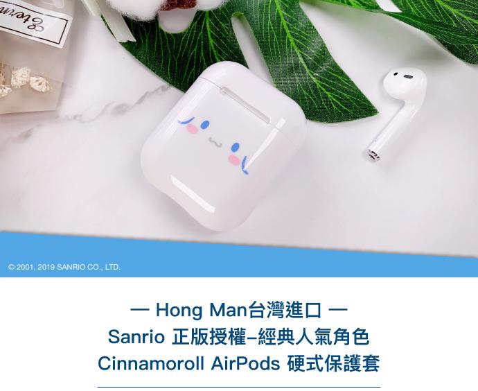 (複製)CAMINO | 三麗鷗系列 AirPods硬式保護套 美樂蒂 My Melody
