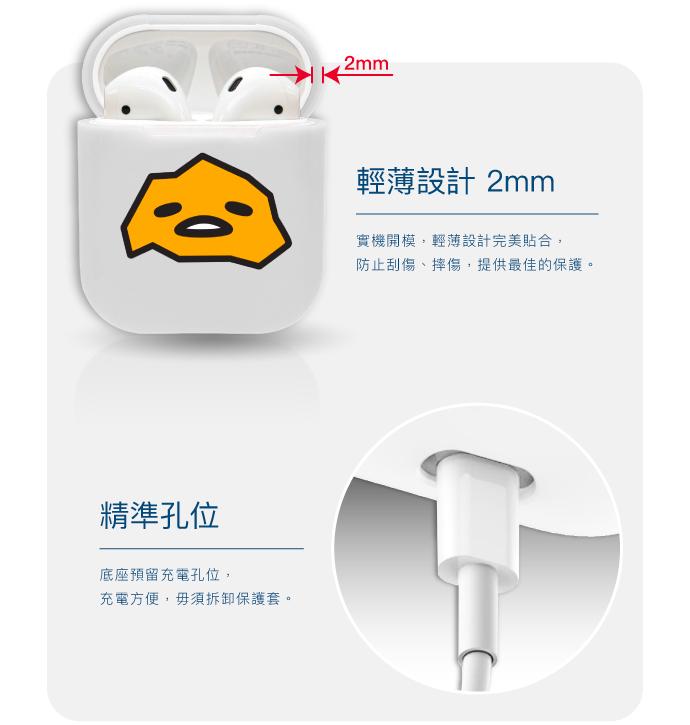 (複製)CAMINO   三麗鷗系列 AirPods硬式保護套 布丁狗