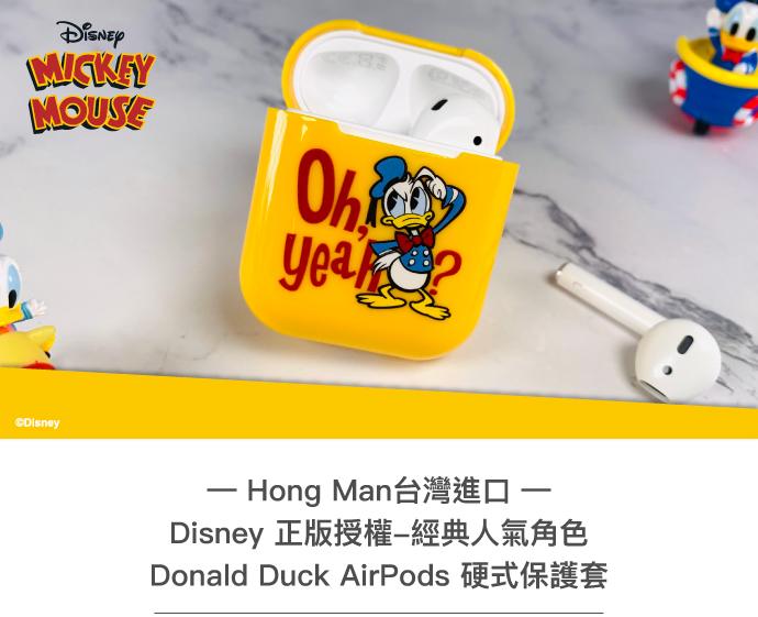 (複製)CAMINO | 迪士尼正版授權 AirPods硬式保護套 三眼怪