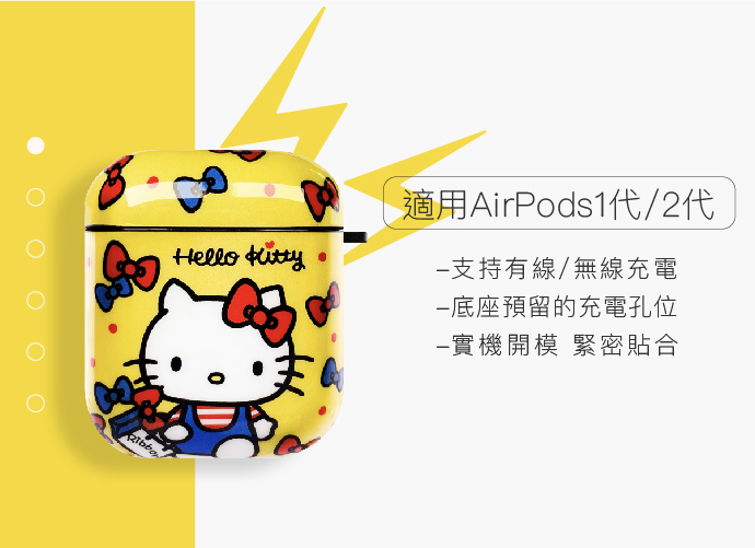 HongMan   三麗鷗系列 AirPods防塵耐磨保護套 貝克鴨 魚魚夥伴