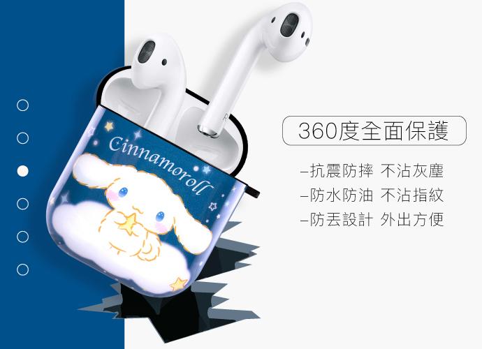 (複製)HongMan | 三麗鷗系列 AirPods防塵耐磨保護套 酷洛米 彩繪玻璃