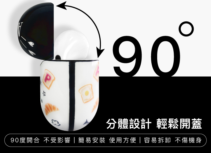 HongMan | 三麗鷗系列 Airpods Pro耳機保護套 凱蒂貓 俏皮網球
