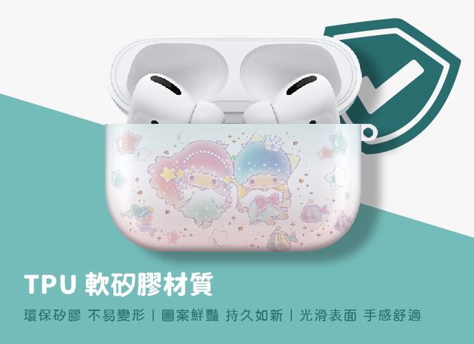 HongMan | 三麗鷗系列 Airpods Pro 耳機保護套