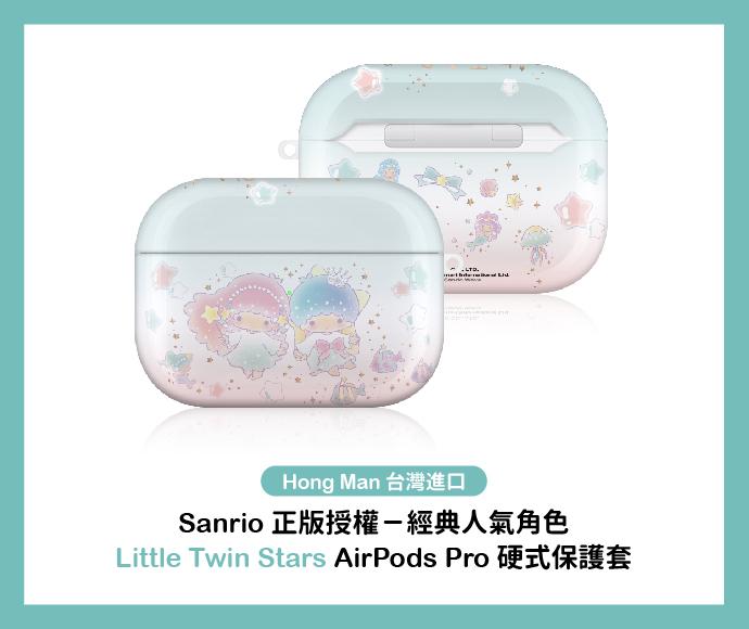 (複製)HongMan   三麗鷗系列 Airpods Pro 耳機保護套 凱蒂貓 彩妝配對