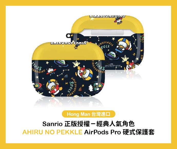 (複製)HongMan | 三麗鷗系列 Airpods Pro 耳機保護套 美樂蒂 緞帶甜心