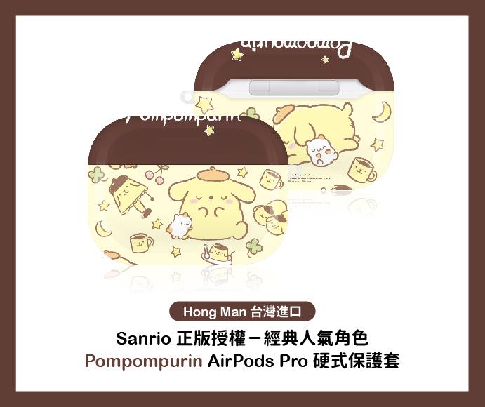 (複製)HongMan   三麗鷗系列 Airpods Pro 耳機保護套 大耳狗 閃閃獨角獸