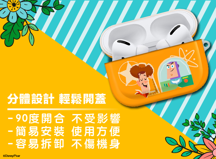 HongMan   迪士尼系列 AirPods 防塵耐磨保護套 三眼怪 大集合
