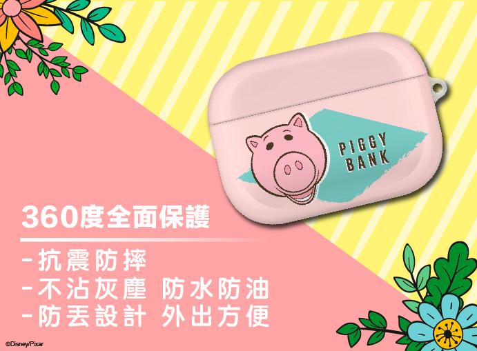 HongMan   迪士尼系列 AirPods 防塵耐磨保護套 火腿豬 Ham