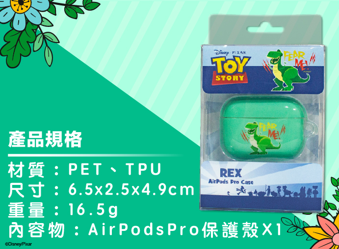 HongMan   迪士尼系列 AirPods 防塵耐磨保護套 抱抱龍