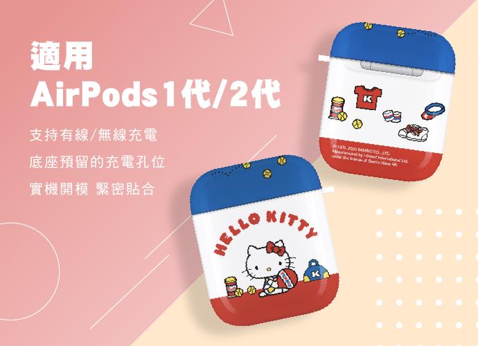 (複製)HongMan|三麗鷗系列 AirPods防塵耐磨保護套 帕恰狗 DJ之夜