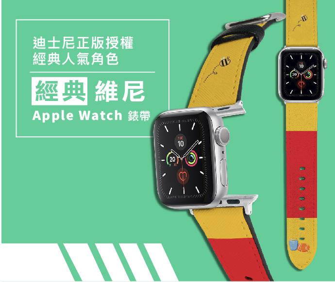 (複製)HongMan|迪士尼系列 Apple Watch 皮革錶帶 經典米奇 42/44mm