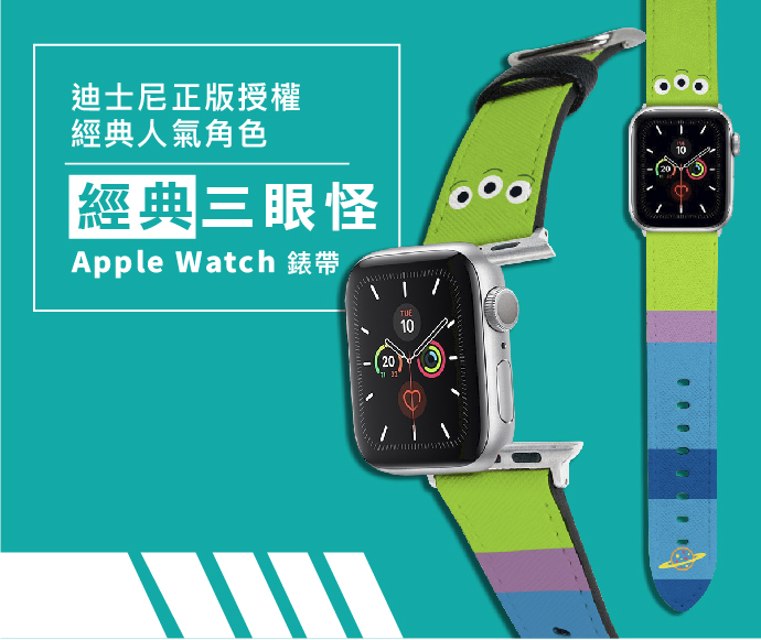 (複製)HongMan|迪士尼系列  Apple Watch 皮革錶帶 經典Woody 42/44mm
