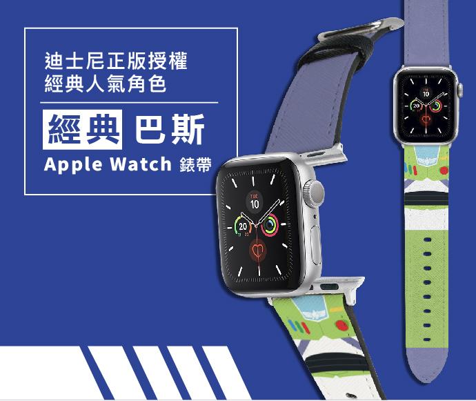 (複製)HongMan|迪士尼系列  Apple Watch 皮革錶帶 經典三眼怪 42/44mm