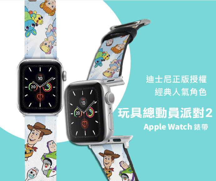 (複製)HongMan|迪士尼系列  Apple Watch 皮革錶帶 Dumbo小飛象 42/44mm
