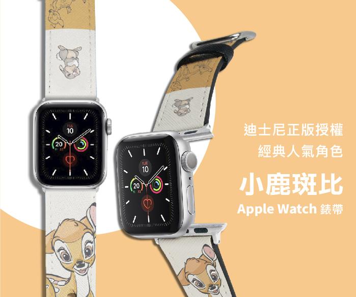 (複製)HongMan|迪士尼系列  Apple Watch 皮革錶帶 玩具總動員派對2 42/44mm