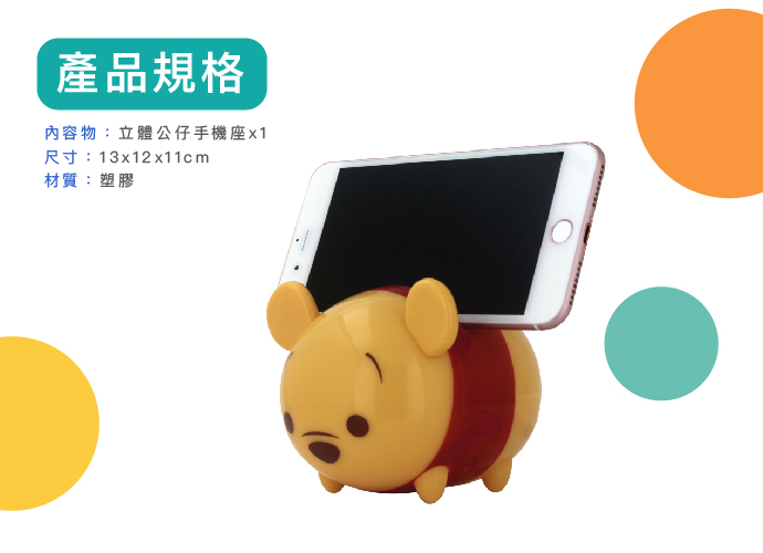 (複製)HongMan|迪士尼系列  Apple Watch 皮革錶帶 Bambi小鹿斑比 38/40mm
