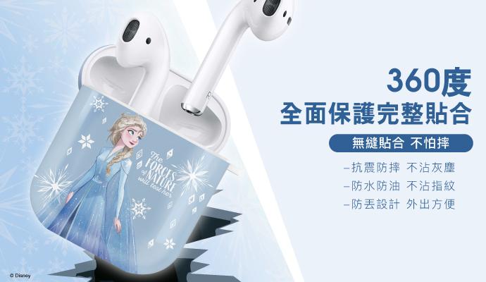 (複製)HongMan|三麗鷗系列 AirPods防塵耐磨保護套 庫洛米 神秘紫蝶
