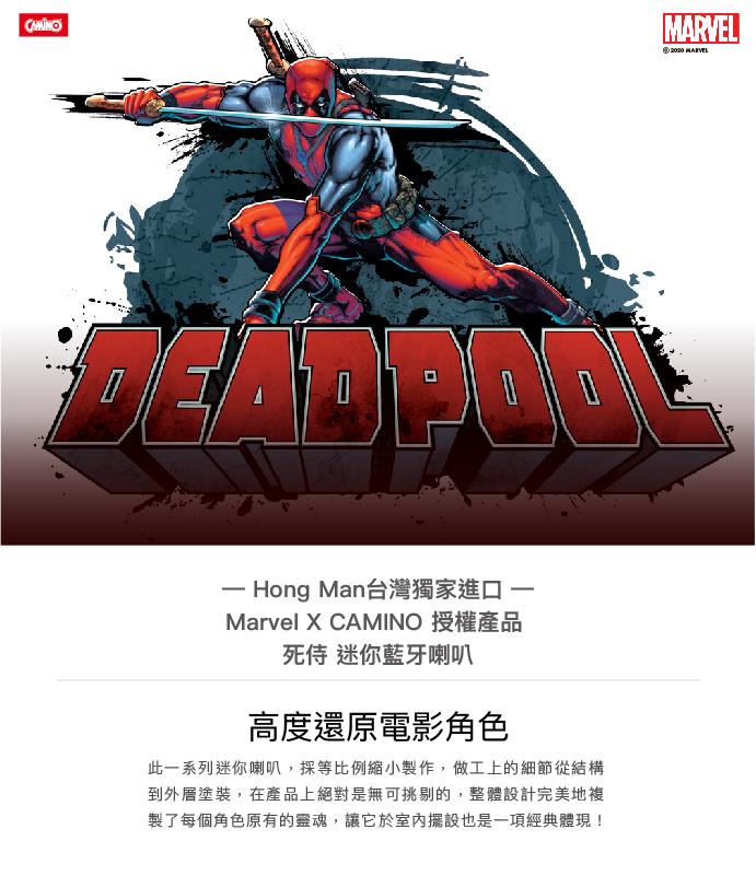 (複製)CAMINO   鋼鐵人Mark46-迷你藍牙喇叭