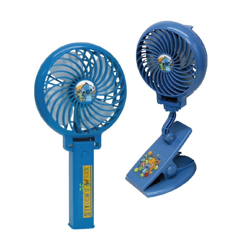 CAMINO|迪士尼正版授權 手持 露營風扇 USB充電 (史迪奇)