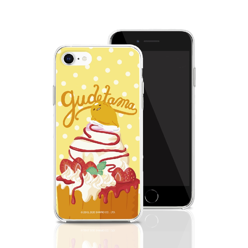 HongMan|三麗鷗系列 iPhone SE 4.7吋 手機殼套裝組 蛋黃哥 草莓吐司