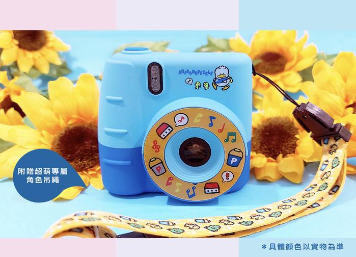 (複製)HongMan|三麗鷗系列 兒童數位相機 Kitty
