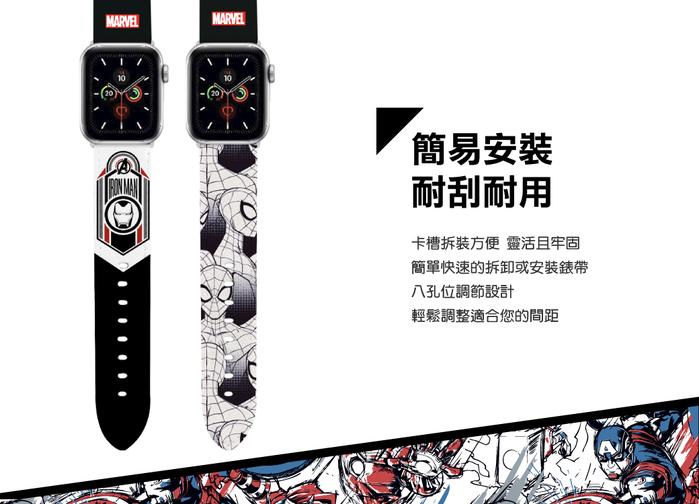 HongMan 漫威系列 Apple Watch 皮革錶帶 紅色Marvel Logo
