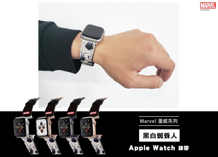 (複製)HongMan|漫威系列 Apple Watch 皮革錶帶 藍色Avengers Logo