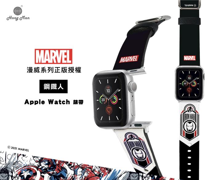 (複製)HongMan|漫威系列 Apple Watch 皮革錶帶 黑白蜘蛛人