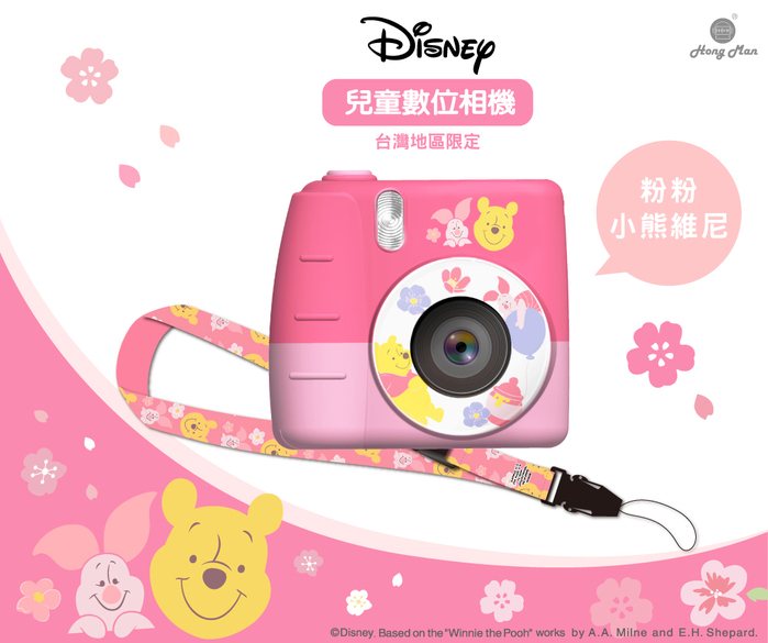 (複製)HongMan 迪士尼系列 兒童數位相機 小熊維尼