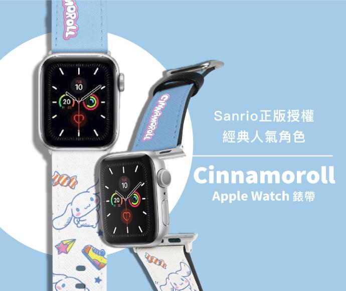 (複製)HongMan | 三麗鷗系列 Apple Watch 皮革錶帶 美樂蒂 42/44mm