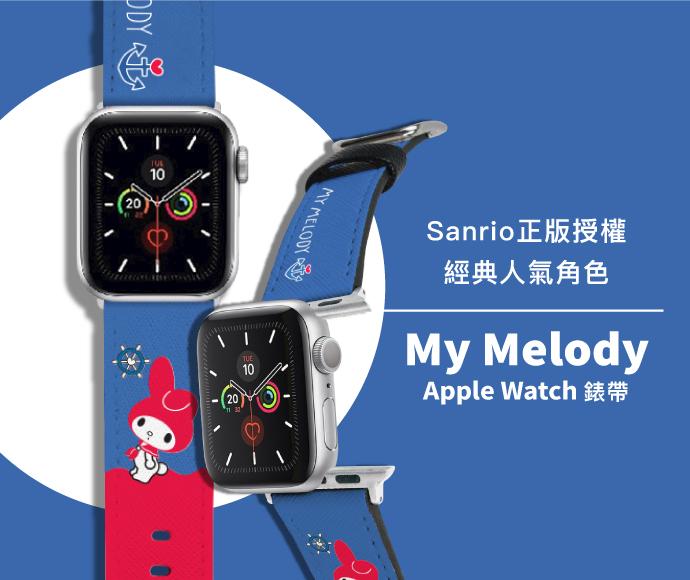 (複製)HongMan   三麗鷗系列 Apple Watch 皮革錶帶 大耳狗 42/44mm