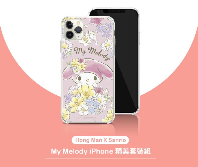 (複製)HongMan|三麗鷗系列  iPhone手機殼套裝組 凱蒂貓 ROSE KITTY