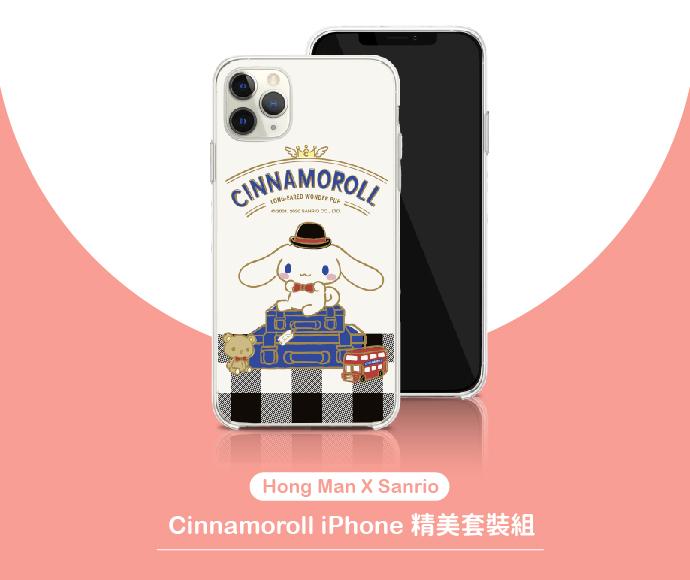 (複製)HongMan|三麗鷗系列  iPhone手機殼套裝組 美樂蒂 花兒朵朵