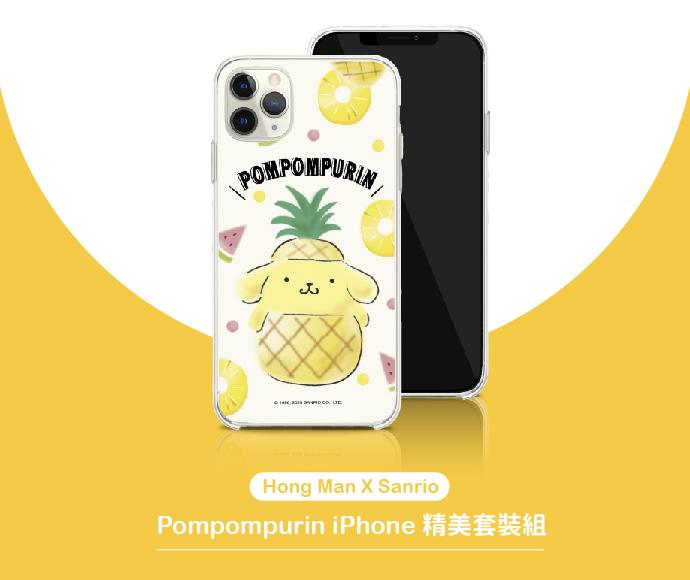 (複製)HongMan|三麗鷗系列 iPhone手機殼套裝組 蛋黃哥 千層漢堡