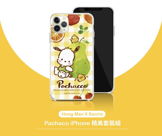 (複製)HongMan|三麗鷗系列 iPhone SE 4.7吋 手機殼套裝組 庫洛米 冰淇淋時光