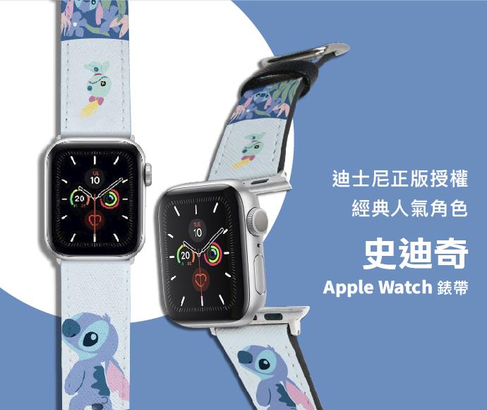 (複製)HongMan|迪士尼系列  Apple Watch 皮革錶帶 抓抓三眼怪 42/44mm