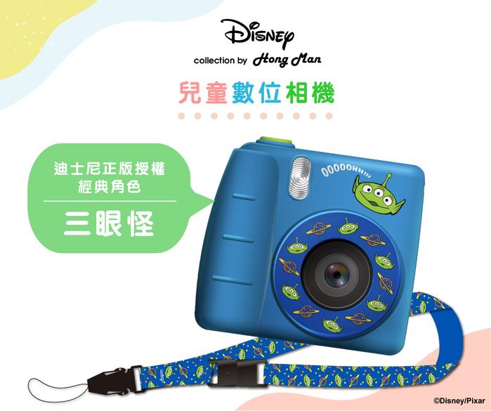 (複製)HongMan|迪士尼系列 兒童數位相機 米奇