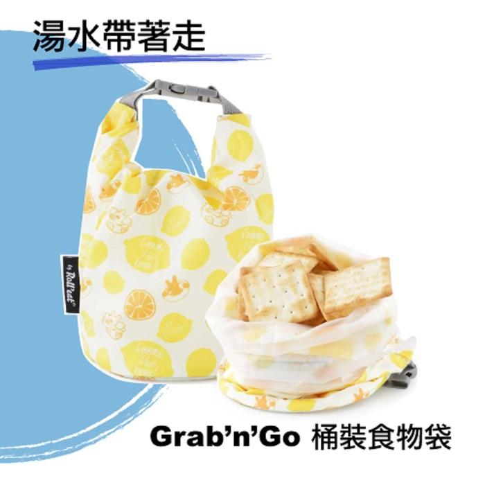 (複製)Roll′eat | 西班牙食物袋 桶裝食物袋-細方格灰