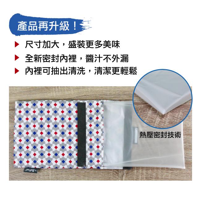 (複製)Roll′eat | 西班牙食物袋 吃貨零食袋(M)-拼布(拼布藍)