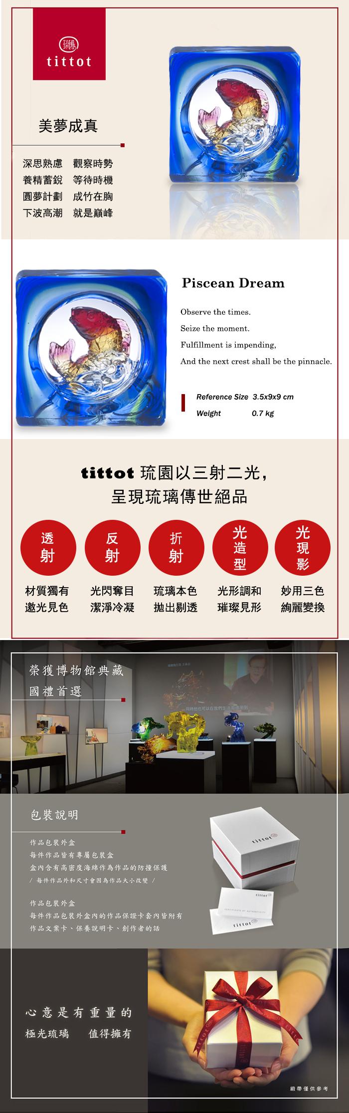 (複製)tittot 琉園 如意有喜_擺飾