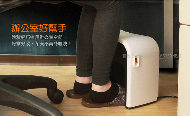 DOSHISHA |足部電暖器 CHMS-011 GY/灰
