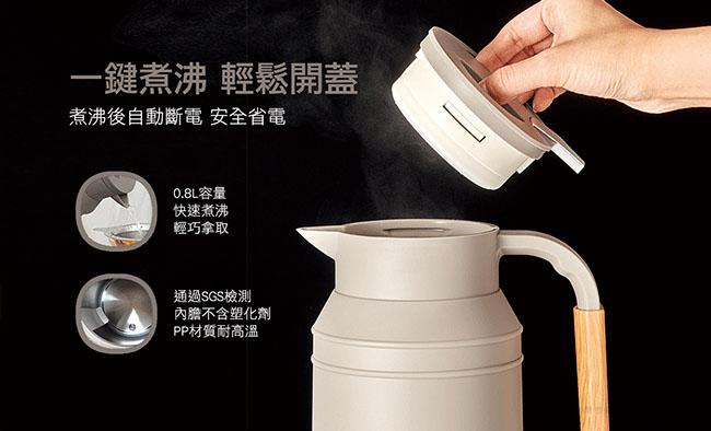MOSH!|溫控電水壺 M-EK1 BR 咖啡棕